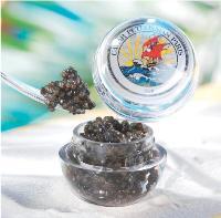 Le pot de caviar Eggxiting de la maison Petrossian se vend en coffret-cadeau de 58,52 à 120,40 Euros HT.