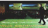 Le «sensitive» stage permet d'habiller la scène avec un univers interactif qui dynamise la présentation produit.