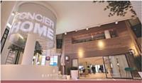Le mégastore du Crédit Foncier s étend sur 1 500 m2, boulevard des Capucines, à Paris.