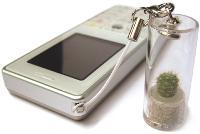 Original et personnalisable, telles sont les qualités essentielles du cadeau publicitaire. Ici, l'insolite porte-clés Babytree, avec son petit arbre qui peut être replanté.