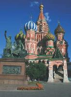 - Depuis 1994, les tarifs hôteliers à Moscou ont augmenté de 94%.