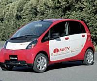 Mitsubishi propose depuis fin 2009, l'I-Miev, une mini électrique et destinée à une utilisation citadine en raison de sa petite taille et de son autonomie limitée.