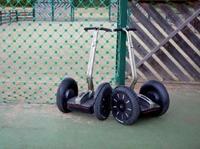 Le gyropode est un moyen de transport idéal pour les courtes distances.
