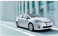 La Toyota Prius, symbole de l'hybride aujourd'hui.