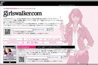 Le site Girlswalker a permis aux mobinautes de commander des vêtements présentés en temps réel.
