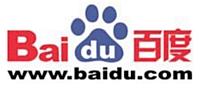 CHINE: LES BENEFICES DE BAIDU ONT PRESQUE DOUBLE EN 2011
