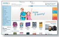 Avec Ozon.ru, équivalent slave d'Amazon.com, c'est un peu de l'âme russe digitale 2.0 qui se dévoile.