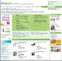 Business Interactif allie trois technologie pour Shopoon