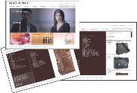 L'onglet e-shopping du site Louis Vuitton permet de faire ses courses en ligne.