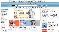 Amazon ressort comme le premier site culture en Chine