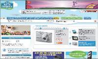Rueducommerce.com propose près de 20 000 références high-tech.