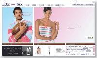 La marque au noeud pap'rose s'est dotée d'un site d'e-commerce versions française et anglaise