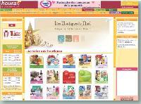 Le supermarché en ligne Houra.fr a lancé son programme «A vos Bornes» en 2002, avec comme prime des livraisons gratuites.
