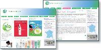 Un site de conseils à l'image des magasins Parashop.
