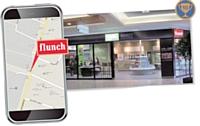 Le partenariat avec Foursquare a permis à l'enseigne de restauration de moderniser son image.