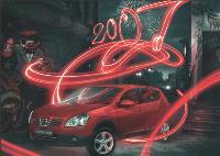 Nissan a créé un widgetfond d'écran. Une mémoire visuelle du véhicule présenté lors du Salon de l'automobile.