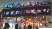 Implantée au Japon, l'enseigne Ranking Ranqueen propose les produits qui se vendent le mieux.