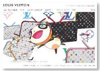 Par sa collaboration avec l'artiste japonais takashi Murakami, Louis Vuitton a inauguré un partenariat entre l'univers du luxe et du manga.