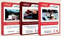 Weekendtour, spécialiste des séjours courts, possédait une licence d'agent de voyages avant que la loi ne la rende obligatoire, le 1er janvier 2010.