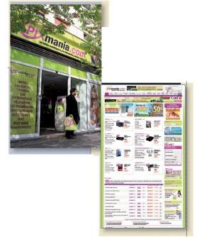 Avec ses 26 boutiques et la richesse de son offre produit, Pixmania devient rapidement leader sur le marché de l'e-commerce.