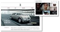 La vente de voitures de luxe (ici, Rolls Royce) explose en Chine.