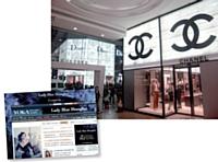 Les marques internationales de luxe comme Dior et Chanel (ici, leurs boutiques à Hong Kong) doivent se plier aux codes culturels chinois.