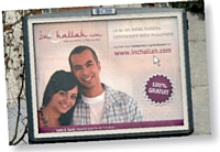 InchAllah.com, site de référence des musulmans, promet un «mariage halal».