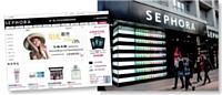 La filiale de LVMH, Sephora, s'est installée en Chine en 2005.