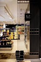 Le plus grand magasin duty free de France a ouvert le 27 mars dernier.
