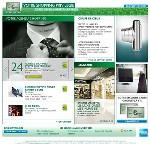 American Express améliore les services de sa carte Green