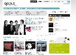 Les internautes préférent le CD au téléchargement