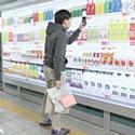 Corée : Tesco crée des rayons virtuels danslemétro