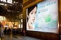L'Oréal Chine optimise ses campagnes d'e-mail marketing