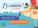 Neuilly-Plaisance veut séduire avec unecampagne 360°
