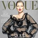 Vogue Paris arbore une nouvelle tenue
