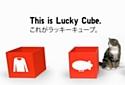 San Francisco : Uniqlo propose un joli advergame