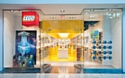 Centre commercial : So Ouest ouvre à Levallois-Perret