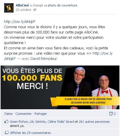 5 Exemples Pour Remercier Ses Fans Facebook