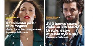 Première campagne en mode tweet pour le BHV Marais
