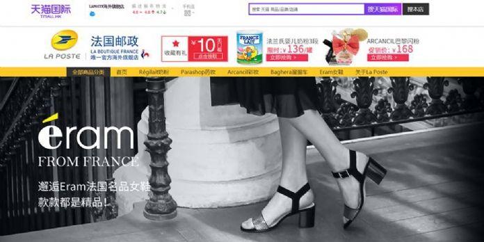 Le groupe Oreca ouvre une nouvelle boutique en ligne