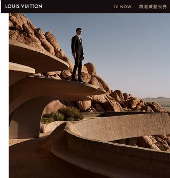Louis Vuitton lance une plateforme de vente en ligne en Chine