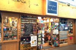 Le Comptoir des Arômes, au Havre