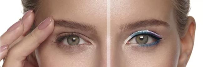 Avec l'acquisition de Giaran, Shiseido émet des suggestions de maquillage personnalisées.