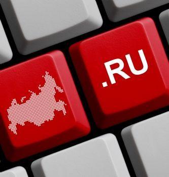 Ingenico ouvre la Russie aux commerçants internationaux