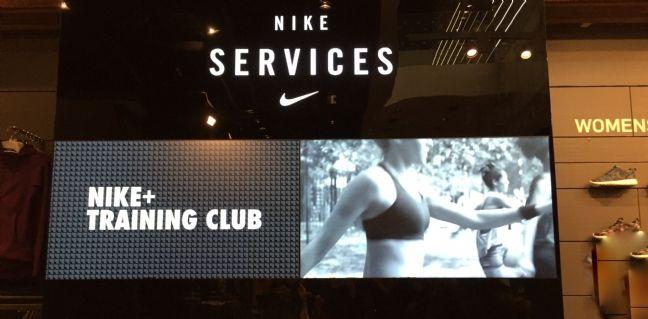 Nike : services à tous les étages du Flagshi^p