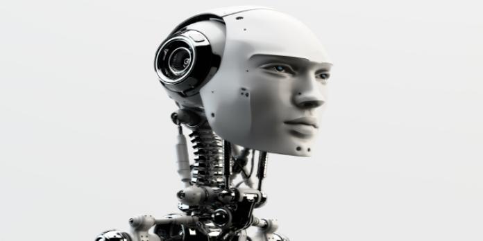 I2bp : gros coup de bluff ou véritable percée technologique ?