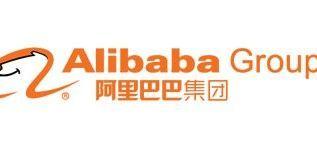 Lumière sur le site historique du groupe Alibaba
