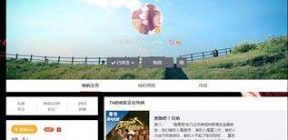Les stratégies social média en chine